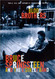Cover: Bruce Springsteen - Blood Brothers (2000)